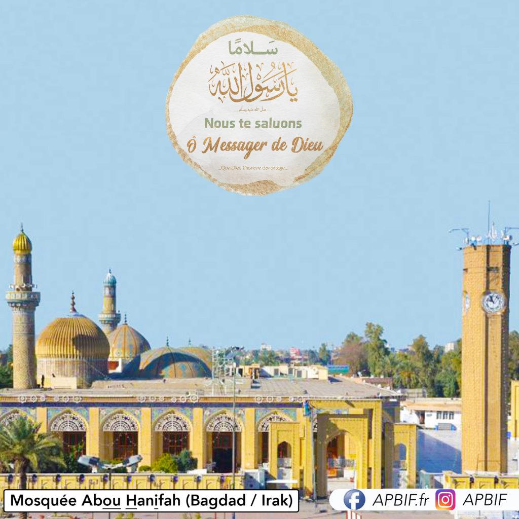 Mosquée Abou Hanifah (Bagdad Irak) apbif