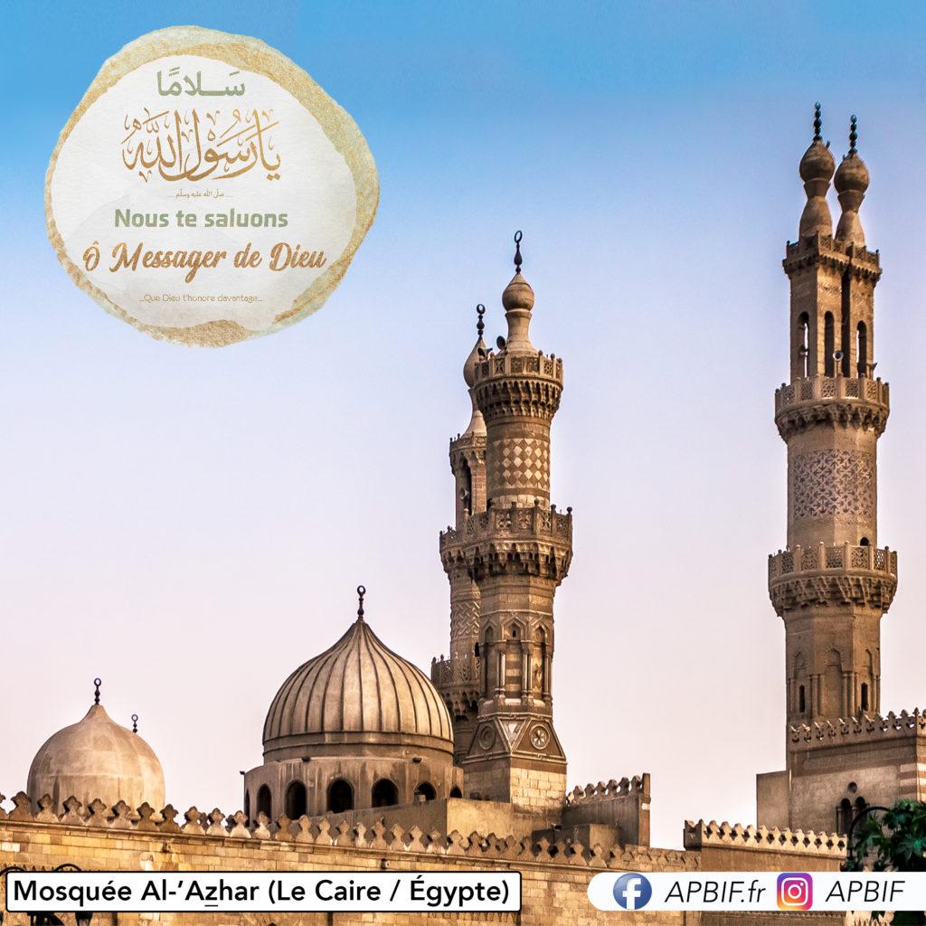 Mosquée Al 'Azhar (Le Caire Égypte) apbif