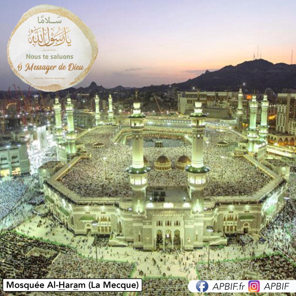 Mosquée Al Haram (La Mecque) apbif