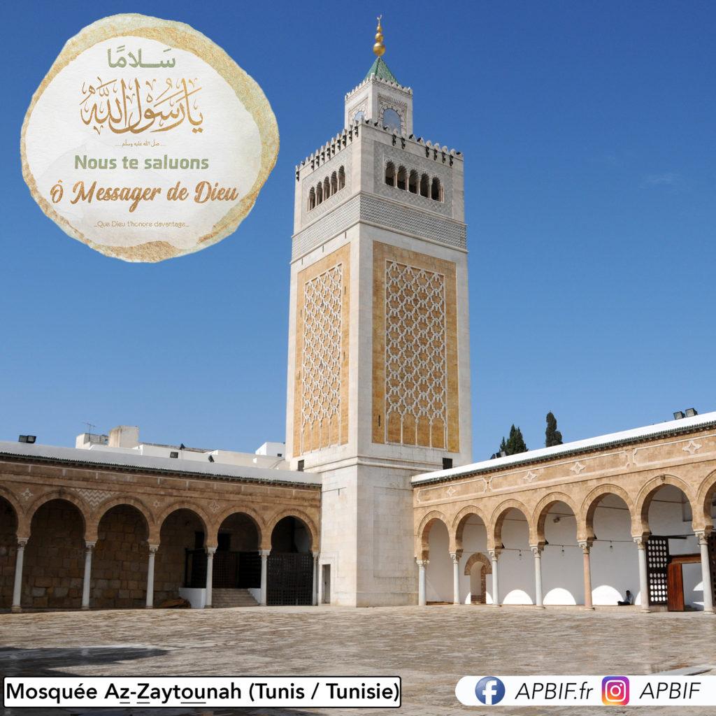 Mosquée Az Zaytounah (Tunis Tunisie) APBIF
