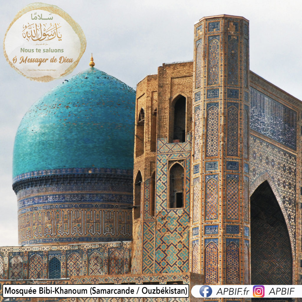 Mosquée Bibi Khanoum (Samarcande Ouzbékistan) FB