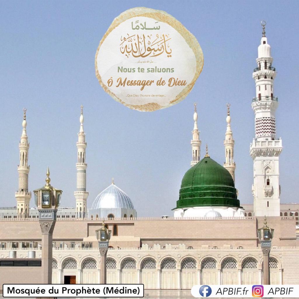 Mosquée Du Prophète (Médine) FB
