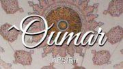 Imam_Oumar_APBIF