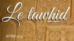 Tawhid_APBIF