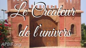 Créateur-Dieu-Allah-apbif