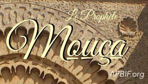 Bâton de Moïse (Mouça)