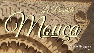 Prophète_Moise_APBIF