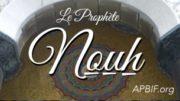 Prophete_Noé_APBIF