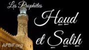 Prophete_Houd_Prophète_Salih_APBIF