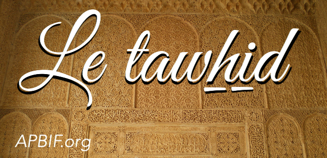 Tawhid, dogme musulman