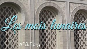 Les bienfaits du début de Dhou l-Hijjah