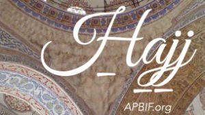 Le devoir du Hajj (le pèlerinage à la Mecque)