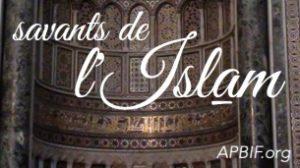 Savants du salaf et du khalaf