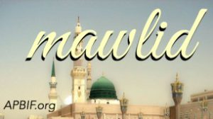 Poème sur le Prophète Mouhammad – Mawlid