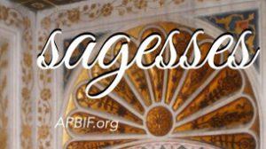 Brèves de cha^ban : le mois des bénédictions