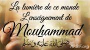 Prophete-Mouhammad-Mohamed-apbif