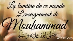 Témoignages d'amour pour le Prophète : Oh Messager de Allah…