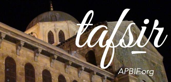 Tafsir (interprétation Coran)