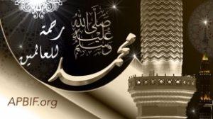Khoutbah n°840 : Le conseil en Islam (conseil islam)