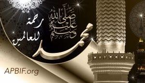 Khoutbah n°822 : Générosité et bienfaisance durant Ramadan