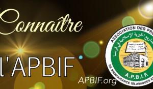 Contacter l'APBIF