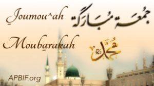 Khoutbah n°837: Les anges sont des esclaves honorés de Dieu