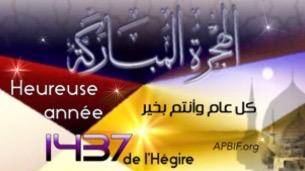 nouvel_an_1437_hégire_APBIF