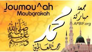 Khoutbah n°831 : Le repentir en Islam