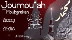 Khoutbah n°806 : Incitation à faire la prière, prière en assemblée