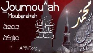 Khoutbah n°826 : Persévérer dans les actes de bien après Ramadan