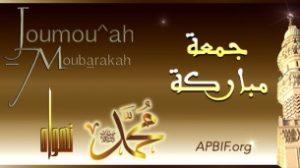 Khoutbah n° 829 : Grands signes annonciateurs du Jour du jugement