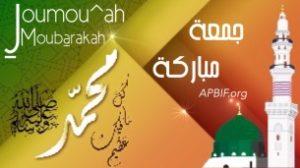 Khoutbah n°828 : Le Paradis et l'enfer