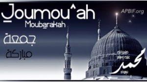 Khoutbah n°801 : Allah est le Créateur de toute chose