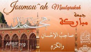 Khoutbah n°821 : Que faire pendant Ramadan ?
