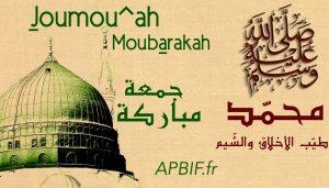 Khoutbah n° 858 : Les bienfaits de Allah