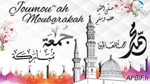 Khoutbah n°880 : La croyance en Dieu et en Son Messager