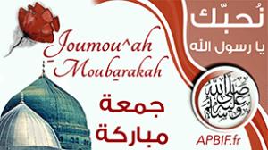 Khoutbah n°890 : S'empresser de faire le bien