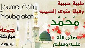 Khoutbah n°891 : Abou Bakr As-Siddiq