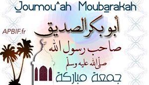 Khoutbah n° 903 : Le décès du Prophète