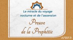 miracle_isra_APBIF