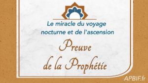 Un miracle majeur : De La Mecque à Jérusalem