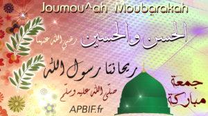 Khoutbah n°916 : Grand miracle du Voyage nocturne