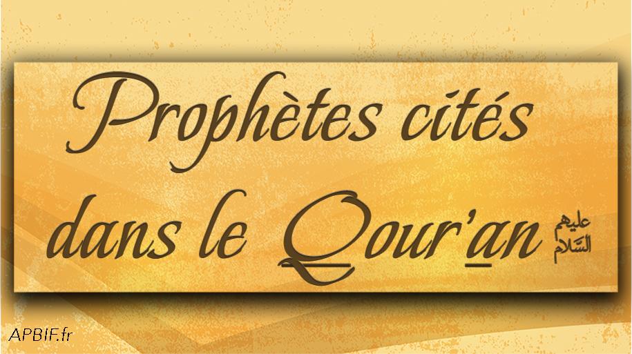 Prophètes cités dans le Qour'an