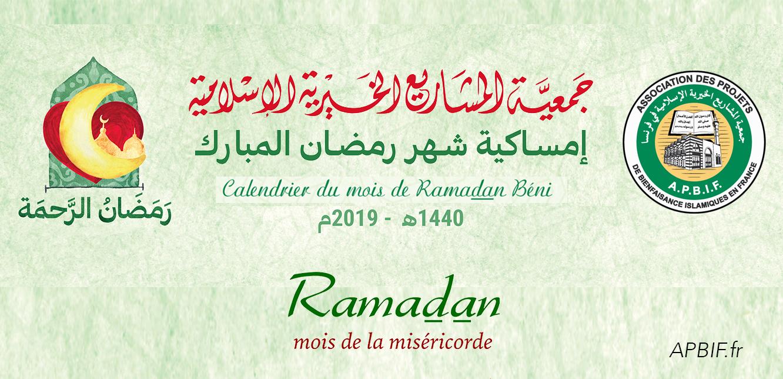 Ramadan 2020 Calendrier Lyon.Calendriers Du Mois De Ramadan 1440 A Telecharger
