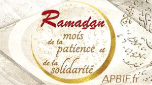 Début Ramadan 2016 : observation le 29 cha^ban