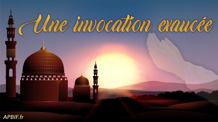 Une histoire très touchante : l'invocation exaucée