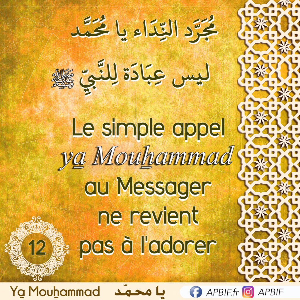mouhammad