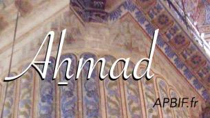 vertu et asc se de l 39 imam ahmad. Black Bedroom Furniture Sets. Home Design Ideas