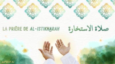 priere al-istikharah