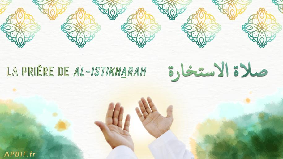 La prière de al-istikharah